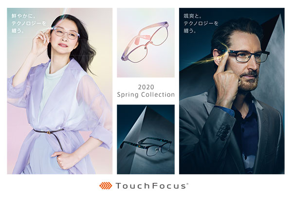 TouchFocus™ next-generation eyewear that makes life more pleasant with just one touch