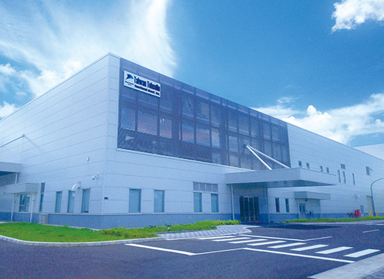 Completion of new plant in Taiwan