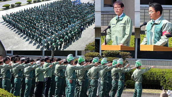 Safety pledge ceremony at Iwakuni-Ohtake Works