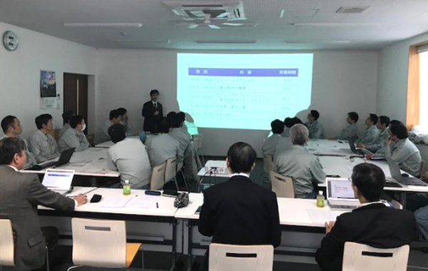 Local training program (Kyowa Industrial Co., Ltd.)