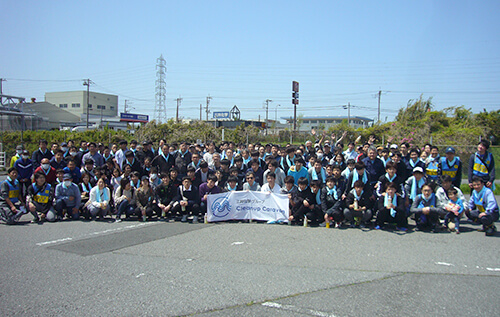 Cleanup activities around Ichihara Works