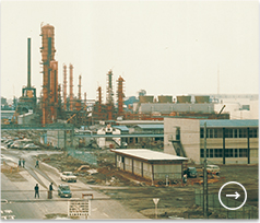 Our History - A History of Growth and Innovation | MITSUI CHEMICALS