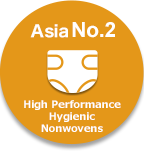 High Performance Hygienic Nonwovens Asia No.1