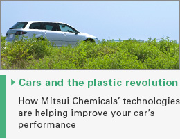 Cars and the plastic revolution
