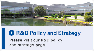 R&D Policy and Strategy