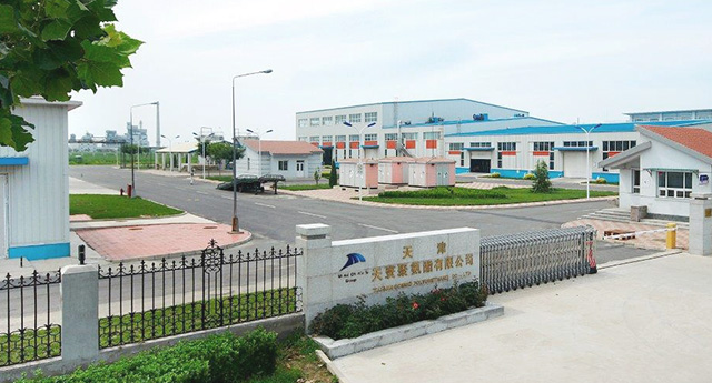TIANJIN COSMO POLYURETHANE CO., LTD.