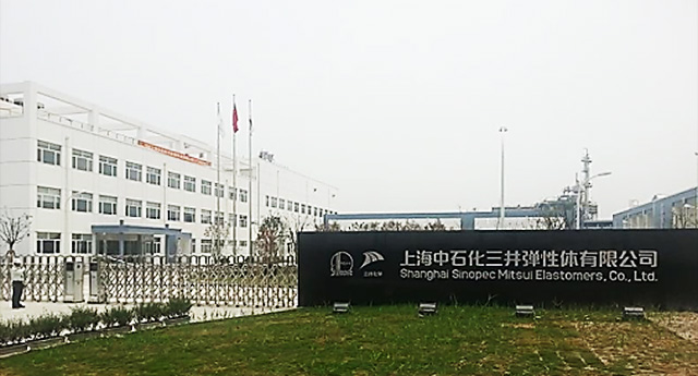 SHANGHAI SINOPEC MITSUI ELASTOMERS, CO., LTD.(Head Office / Works)