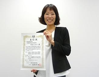 okasaki thesis help